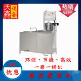Fresh bean curd machine factory direct selling large commercial bean curd machine free technical quality assurance