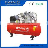 300L 12.5bar portable industrial big high pressure air compressor with CE ROHS                                                                         Quality Choice