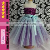Latest Design Rainbow Tutu Dress Tulle Girls Tutu Ball Gowns for 1-13 Year Old Girl