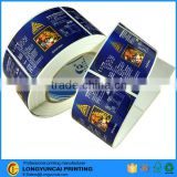 customized gold foil logo paper self adhesive roll sticker
