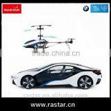 Rastar rc racing car rc toy airplane portfolio