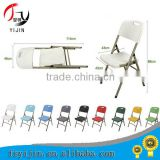 elegant resin cheap plastic folding chair