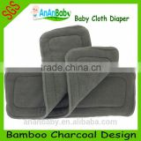 China supplier breathable washable baby charcoal bamboo cloth diaper insert                                                                         Quality Choice