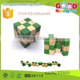 Promotional Wooden Intelligent Classic Toys 2.5cm IQ Cube Puzzle                                                                         Quality Choice