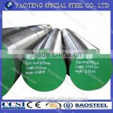 Aisi 4140 structure steel, Din 1.7225 carbon steel, 42CrMo steel plate