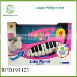 Plastic mini musical instruments toy electronic organ toys