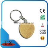 heart simple key chain wooden