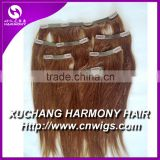 Harmony Quality Remy hair clip extension/hair extension clip in/human hair clip in extensions