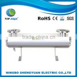 Top Aqua High-Power Fish Pond Uv Clarifying Sterilizer Water Filters