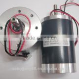 PMDC Motor Permanent Magnet Micro DC Motor SGA-ZYTD-50SRZ-R Electric Bicycle Brushless DC motor Electric Scooters Power Tools
