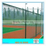 cheap chain link fence 36 inch for baseball fields