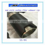 China unbeatable quality akrapovic carbon fiber exhaust tip