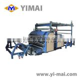 YM53 Hot Melt Powder Transferred EVA Laminating Machine