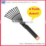 9 teeth plastic garden leaf rake