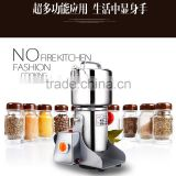home use herb/dry leaf/ spice/grain/food grinder machine with low price