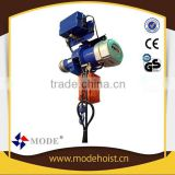MODE DHS Series electric chain hoist with trolley 1Ton up to 30Ton Load capacity construction equipment small crane