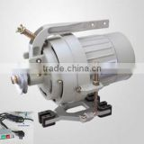 INDUSTRIAL SEWING MACHINE CLUTCH MOTOR WIT POWER 250W