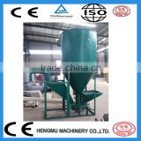 Vertical feed crushing mixer machine / Livestock feed mill equipment / Poultry feed mill machine