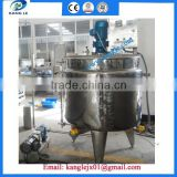 100-1000L Jacketed Juice Mixing Machine / Juice blender / Liquid mixing tank