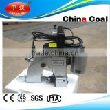 GK26-1A Single thread portable bag closing machine