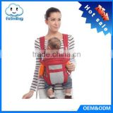 Cheap baby carrier with 2 colors Front baby carrier and back baby carrier