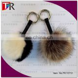 Custom Made Vogue Faux Fur Pom Bag Charm Mixed Color Fur Pom Poms