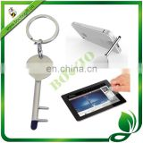 Metal key chain with trolley coin and touch pen, metal touch pen keychain, metal mobile phone holder keyring