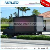 LCD video wall mobile media on the trailer with big discount price by the end 2015