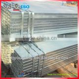 china mild steel square hollow sections