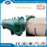 Trade Assurance security vacuum high pressure industrial reactor autoclave
