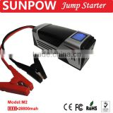SUNPOW Mini Car battery emergency booster power Jump Starter Charger car battery jumper cable