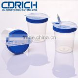 CDRICH Sterile Urine Collection Container / Urine Cup