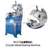 China Manufacture Electronic Controlled Pipe Sawing Machine, Pipe Cutting Machine Controller