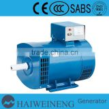 100% Copper 50Hz 220v ST STC AC Single phase Three phase AC alternator , generator without engine