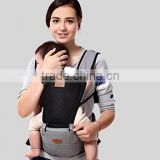 Baby Carrier,Multi-functional hip-seat baby carrier with lower MOQ                                                                         Quality Choice