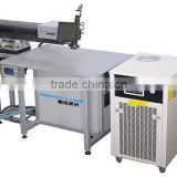China hot sell YAG laser welding 300w channel letter laser welding machine for stainless steel price with high quality