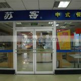 Entry door glass insert for commercial,such as store front,reataurant,Hotel,ectA-034