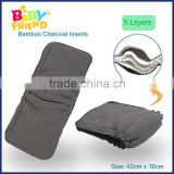 Leak Guard Organic Bamboo Charcoal Double Gusset Diaper Insert                                                                         Quality Choice