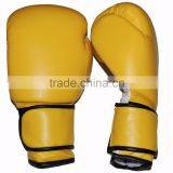 YELLOW 14oz RANKED Boxing Training Gloves kickboxing cheap