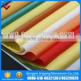 Good Quality 100% Material Spunbond PP Non Woven Fabric