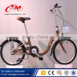 20'' Single Speed Women beach cruiser bike / steel frame beach bicycle / beach cruiser chopper bike for adult lady