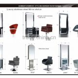 Barber's mirror & barber chair& styling chair salon furniture