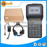 Upgrade verison of SBB CK100 Auto machine key programmer for all car keys lost