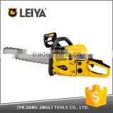 LEIYA chain oil for chain saw