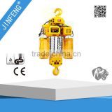 25ton light duty electric hoist 15m light duty electric winch