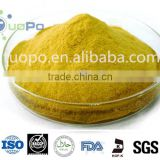 inactive dy autolyzed brewers yeast for white shrimp