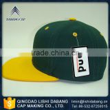 Advanced equipments made adjustable beautiful custom embroidered flat visor cap