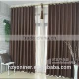 2015 hot sale linen like curtain 010 fabric and designed window fabric; made up curatin in hotel or home
