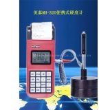 Inquiry about Portable Hardness tester