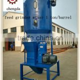 Hot sale animal feed grinder mixer for animal food